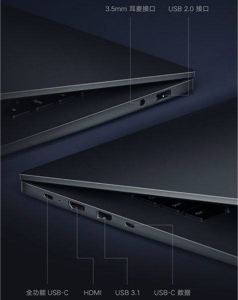 RedmiBook 2020 Anschluesse