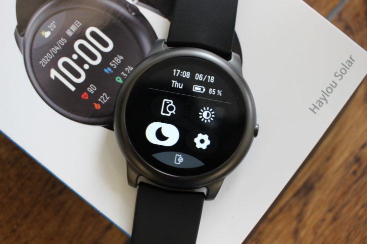 Haylou Solar Smartwatch Schnelleinstellungen