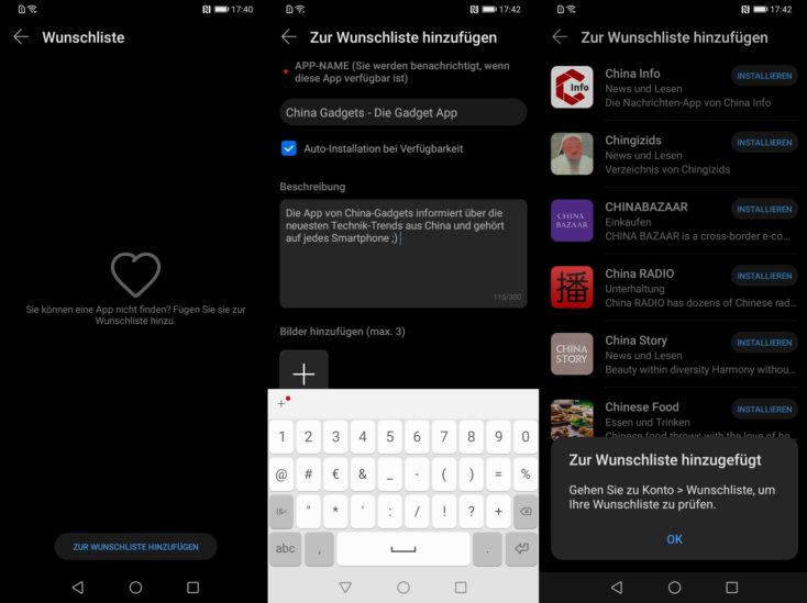 Huawei App Gallery Wunschliste