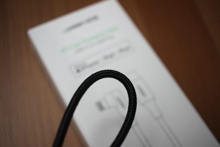 UGREEN USB-C Lightning Kabel Knick