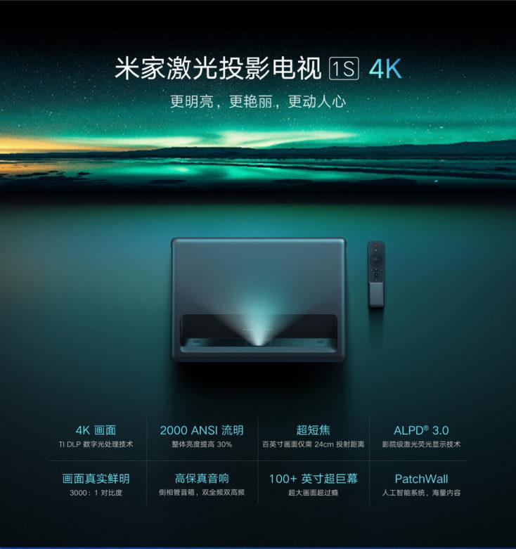 Xiaomi Mi Laser Projector 1S 4K