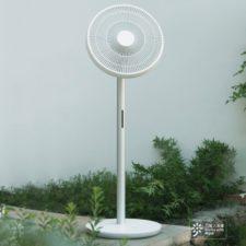 Xiaomi Smartmi Standing Fan 3 Standventilator