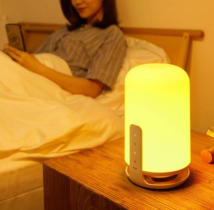 Midian Nachttischlampe