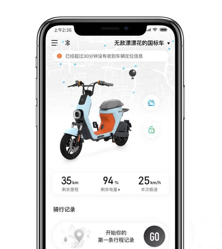 Ninebot C30 App-Steuerung