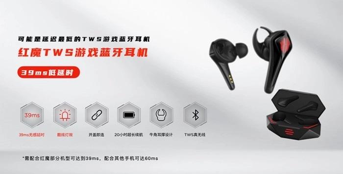 Nubia Red Magic Earbuds technische Daten