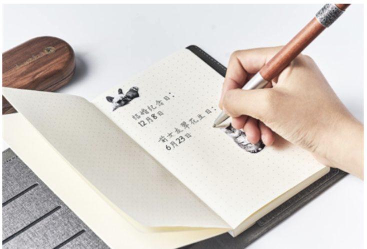 Xiaomi Fingerabdrucksensor Tagebuch schreiben