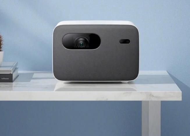 Xiaomi Mijia Projector 2 Pro Beamer Design