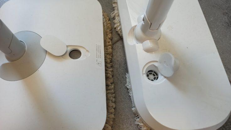 Dreame CC elektrischer Wischmopp Vergleich Mijia Mop Wasser einfuellen