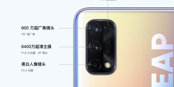 Realme X7 Smartphone Kamera