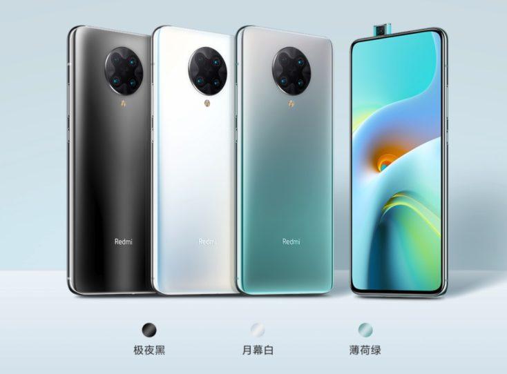 Redmi K30 Ultra Smartphone Farben