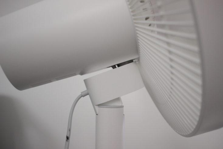 Xiaomi Mi Fan 1C Neigung oben