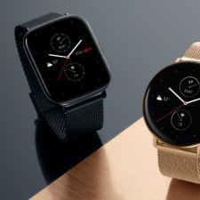 Zepp E Smartwatch Designs