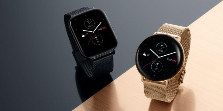 Zepp Smartwatch in zwei Versionen: Schwarz und Gold