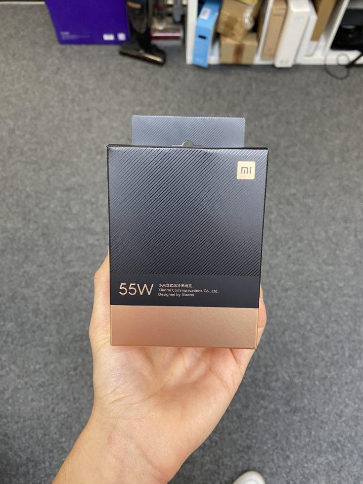 Xiaomi Mi 55W Ladegeraet Verpackung