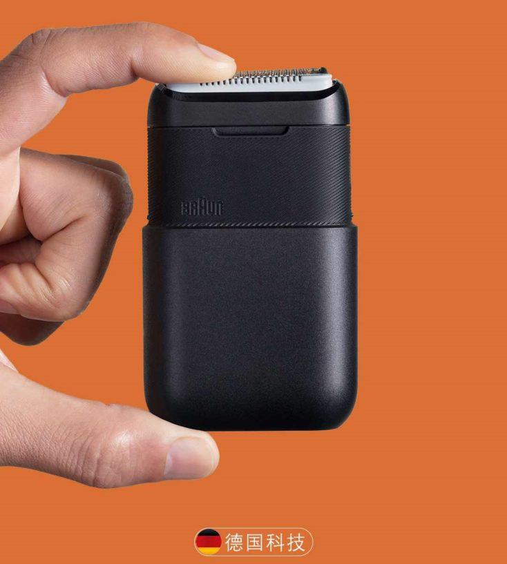 Xiaomi Mijia Braun Elektrorasierer Hand