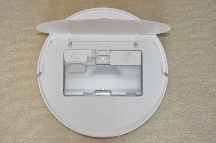 Xiaomi Mijia G1 Saugroboter Klappe