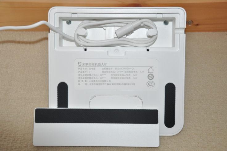 Xiaomi Mijia G1 Saugroboter Ladestation Kabelmanagement