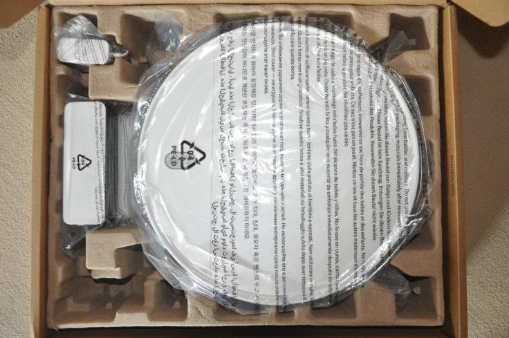Xiaomi Mijia G1 Saugroboter Verpackung
