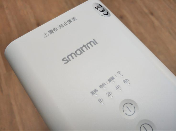 Xiaomi Smartmi elektrischer Lufterhitzer Heizung Oberflaeche Logo Tasten