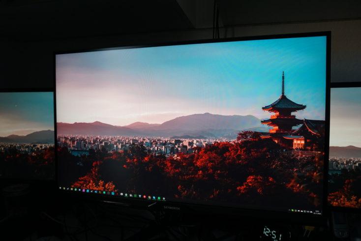 Skyworth F27G1Q Monitor Desktop