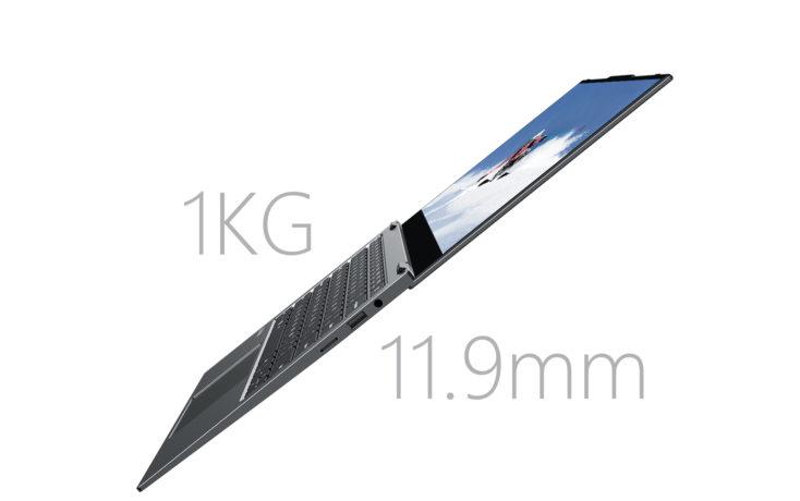 Chuwi LarkBook Notebook Gewicht