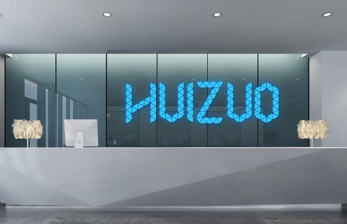 HUIZO Lichtpanel Firmenlogo