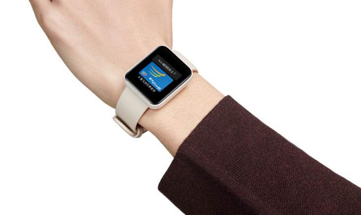 Redmi Watch Smartwatch NFC