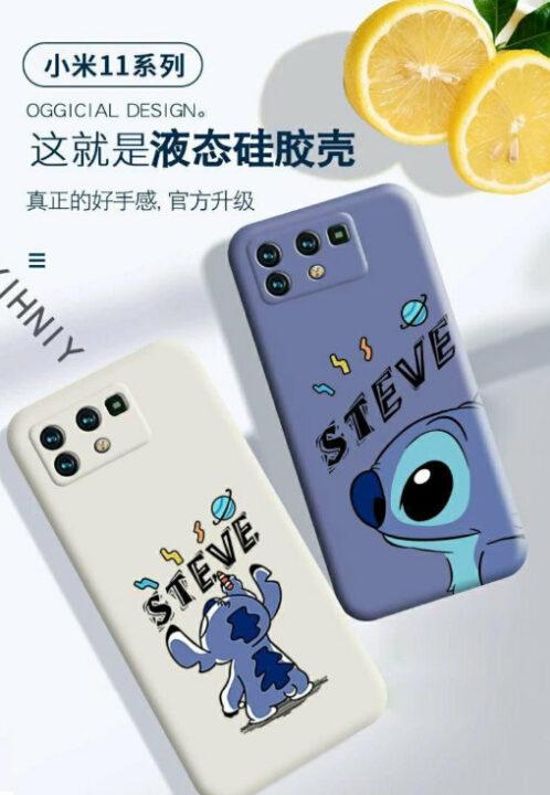Xiaomi Mi 11 Pro Case Rueckseite Design