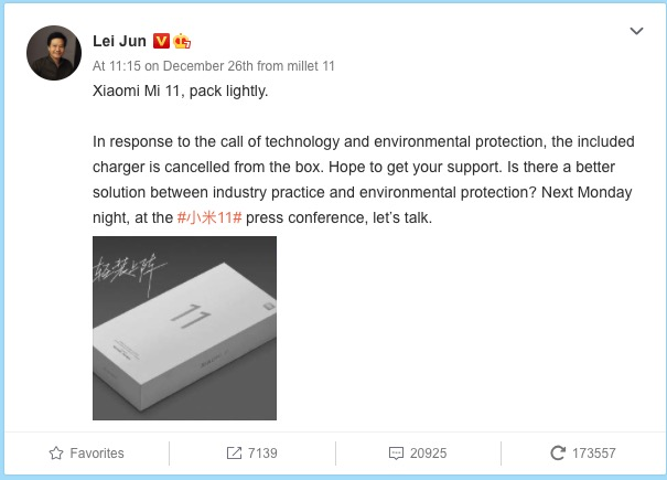 Xiaomi Mi 11 fehlendes Netzteil Weibo Posting