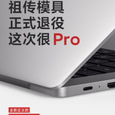 RedmiBook Pro Notebook Anschluesse