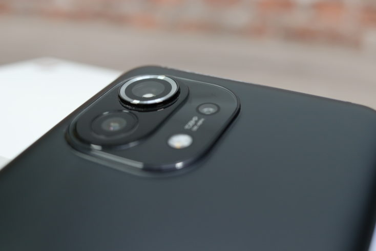 Xiaomi Mi 11 Kamera Bump Verarbeitung