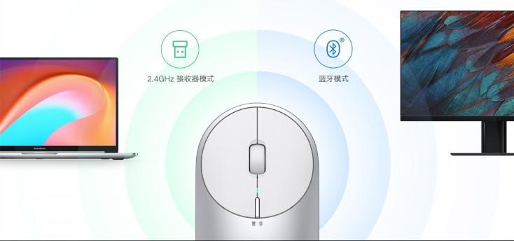 Xiaomi Portable Mouse 2 Empfangsoptionen