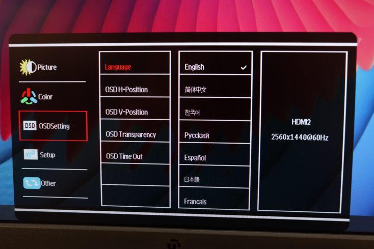 Ningmei GN276CQ Monitor OSD