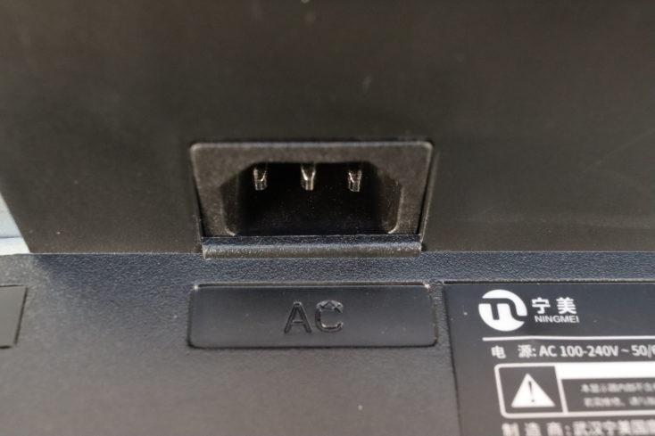 Ningmei GN276CQ Monitor Strom