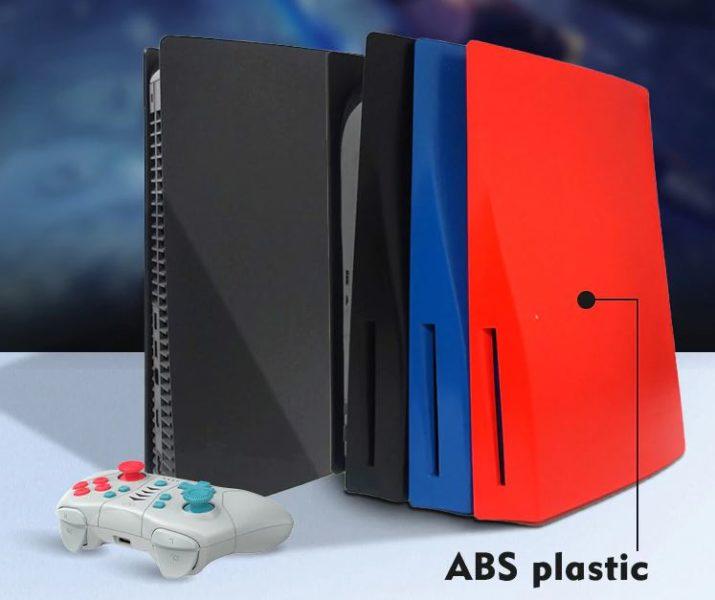 PS5 Case Design