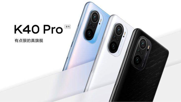 Redmi K40 Pro und Redmi K40 Pro Plus