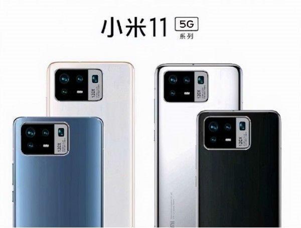 Xiaomi Mi 11 Pro Poster