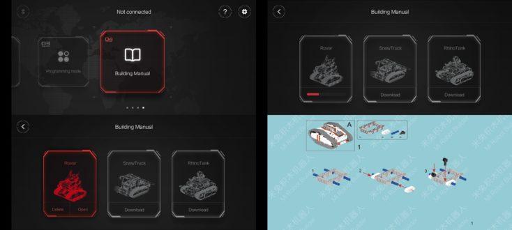Xiaomi Mitu Builder App Sets auswaehlen