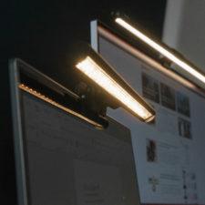 Quntis Monitor Lampen
