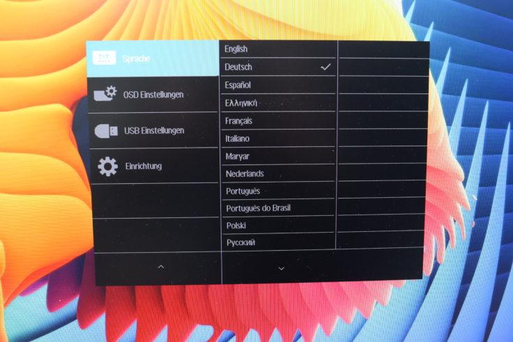 Philips 273B9 Monitor OSD