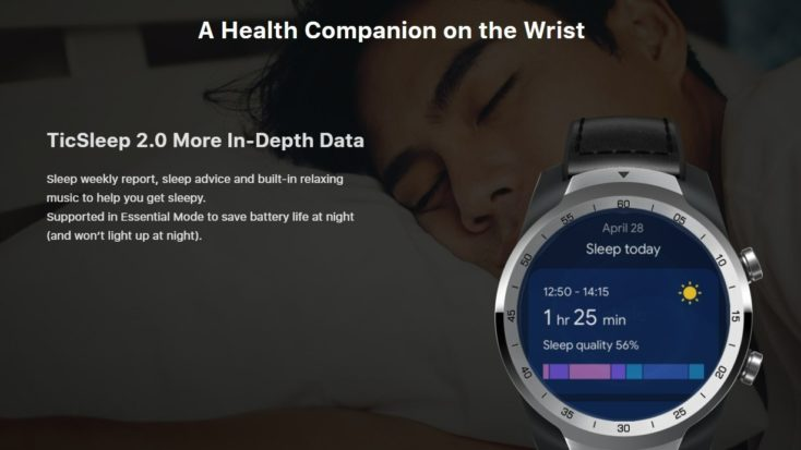 TicWatch Pro S smartwatch TicSleep e1615389233502