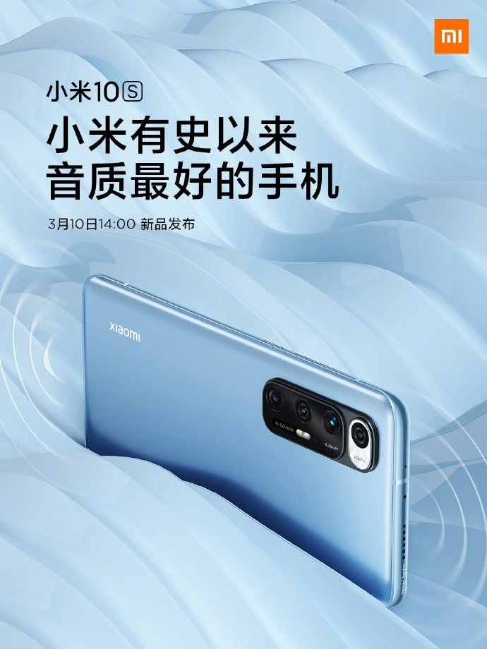 Xiaomi Mi 10S Smartphone Harman Kardon Speaker