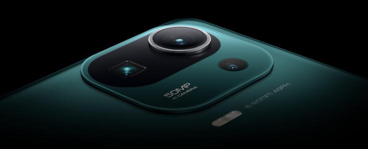 Xiaomi Mi 11 Pro Kamera