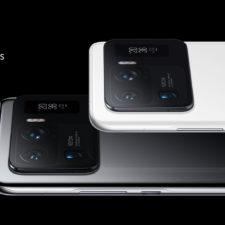Xiaomi Mi 11 Ultra Design 2