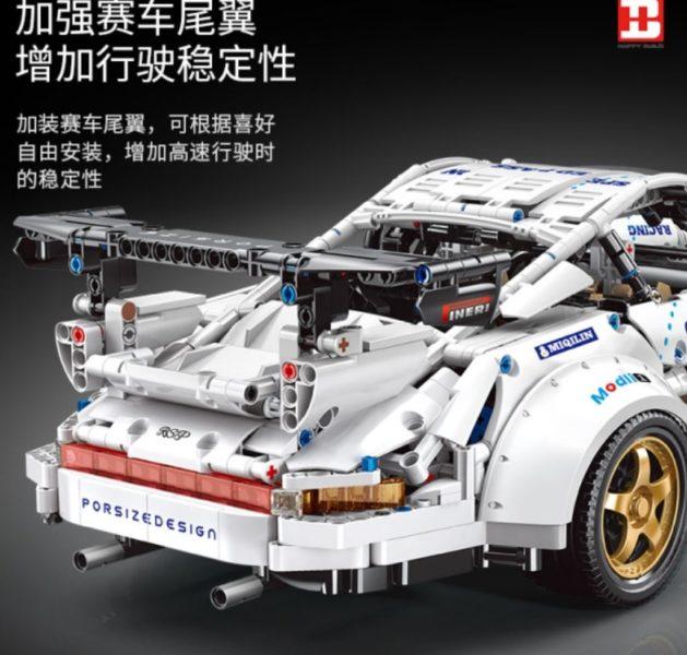 Happy Build Porsche Spoiler