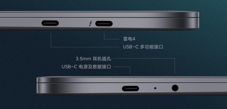Xiaomi Laptop Pro 15 Notebook Anschluesse