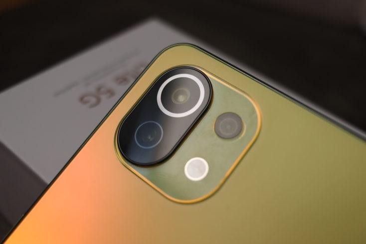 Xiaomi Mi 11 Lite 5G Smartphone Kamera