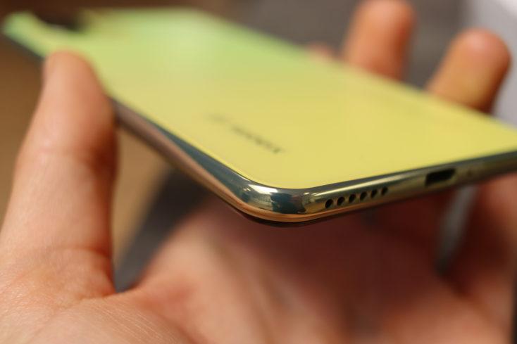 Xiaomi Mi 11 Lite 5G Verarbeitung