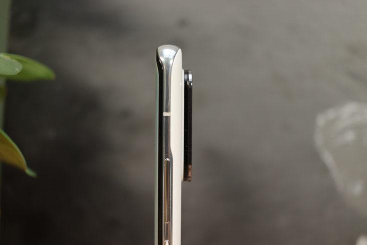 Xiaomi Mi 11 Ultra Kamera Bump