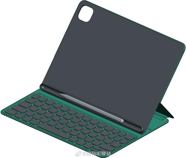Xiaomi Mi Pad 5 Zubehoer Tastatur
